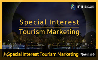 Special Interest Tourism Marketing 동영상
