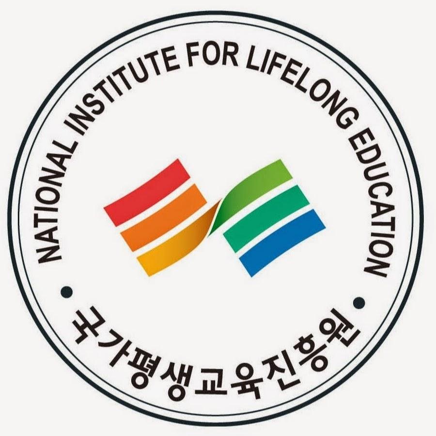 국가평생교육진흥원(NILE)