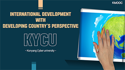 International Development with Developing Country's Perspective 동영상