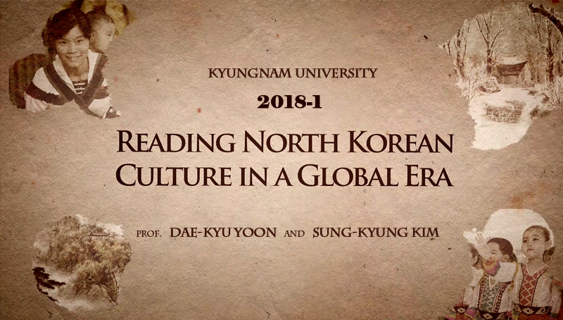 Reading North Korean Culture in a Global Era 개강일 2018-03-02 종강일 2018-06-26 강좌상태 종료