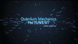 Quantum Mechanics for IT/NT/BT ku_cpx_001