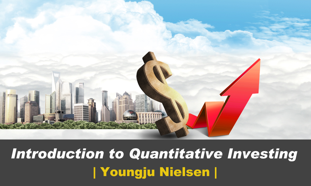 Introduction to Quantitative Investing 동영상