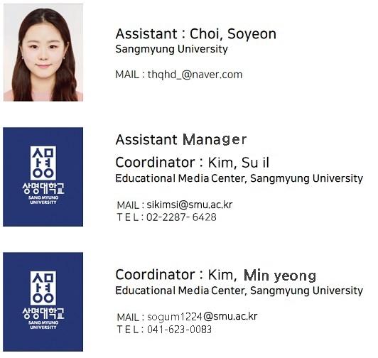 Course Management Team