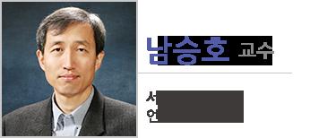 남승호 교수님 서울대 인문대학 언어학과