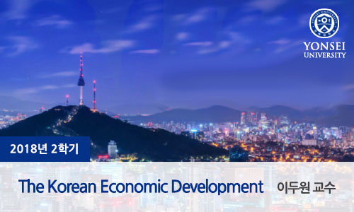 The Korean Economic Development 동영상