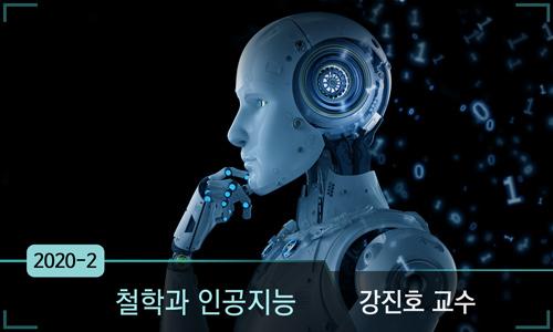 SEOUL NATIONAL UNIVERSITY | K-MOOC